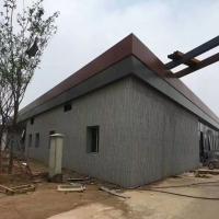 2公分清水混凝土挂板清水混凝土挂板幕墙系统