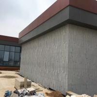 外墙干挂板 清水混凝土外墙挂板 高密度纤维水泥板