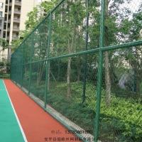 组装式PVC包塑勾花护栏网篮球场围网场地围栏网