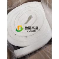 高温管道隔热保温节能用硅酸铝陶瓷纤维毯