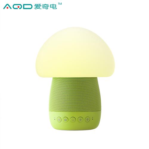 爱奇电创意蓝牙七彩床头智能蘑菇音响灯