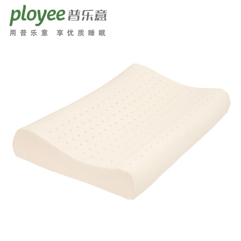 普乐意天然乳胶矮宽平枕护颈 脊保健椎枕