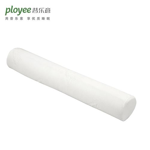 普乐意小圆柱抱枕纯天然乳胶多功能靠枕