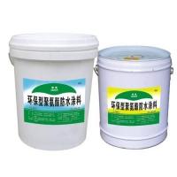 卫生间游泳池 水池防水,聚氨酯防水涂料
