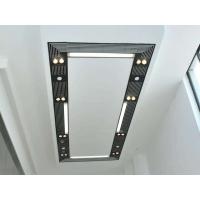 供应低价众星集成带铝方板等铝板系列