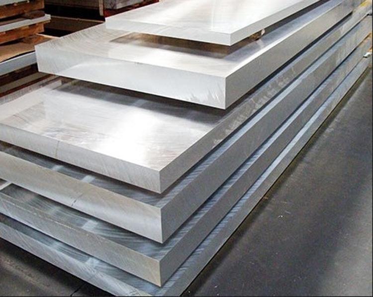 供应低价众星集成带铝格栅铝板铝方板等
