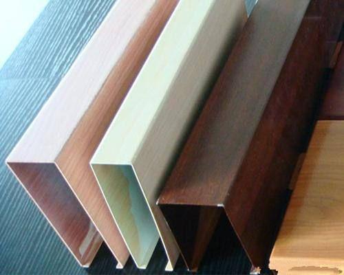 供应低价众星集成带铝板铝方通铝条板等 直销
