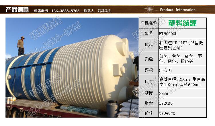 减水剂复配罐设备10吨