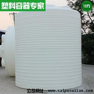立式平底PE水箱水塔
