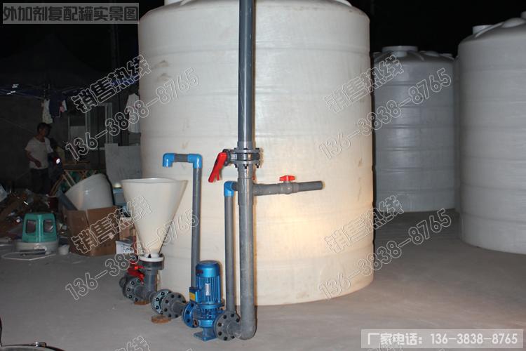 外加剂复配罐设备5吨