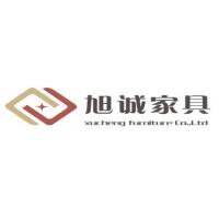 深圳市旭诚家具有限公司