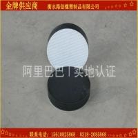 路创  橡胶减震器 盆式橡胶支座