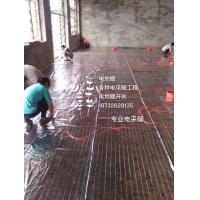 廊坊专业电采暖工程安装电地暖
