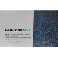 大巨龙NO.1-1.6mm厚pvc塑胶地板