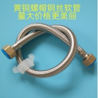 304不锈钢丝编织软管 三元乙丙内管铜