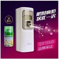 液晶自动定时喷香机 酒店加香机厕所除臭机 香水喷雾器空气清新
