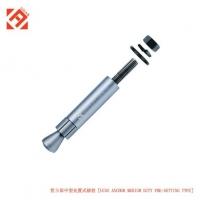 摸扩低锚栓 后扩低锚栓 自切低锚栓 机械锚栓后扩低