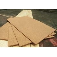 彩色软木板_8毫米的软木板价格_8毫米图钉墙板
