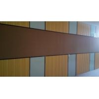不干胶软木装饰板_新型装饰墙板_幼儿园护墙板