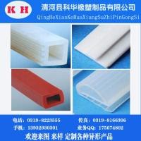 供应 彩色耐高温硅胶密封条 硅胶防水密封条 发泡密封条