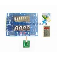 优质供应自动售水机控制板(投币刷卡售水电路板)