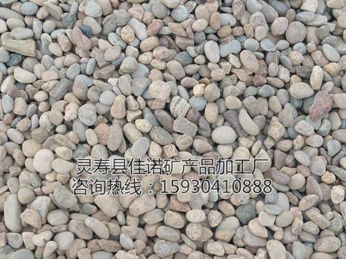 石家庄鹅卵石