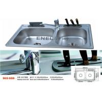 ENEL新颖压纹水槽