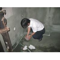 北京丰台区卫生间防水补漏公司