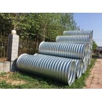 钢质镀锌波纹涵管(管涵)//钢质波纹涵管(管涵)