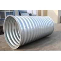 环形波纹钢管 螺旋波纹钢管 环形镀锌波纹管涵