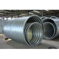 金属波纹、浸塑波纹管,钢制波纹管涵