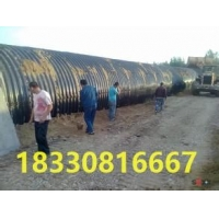 河北DN1000钢波纹管 钢波纹涵管