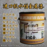 【进口级优质水性金属漆】上色墙艺漆彩艺漆揉色溶色金箔