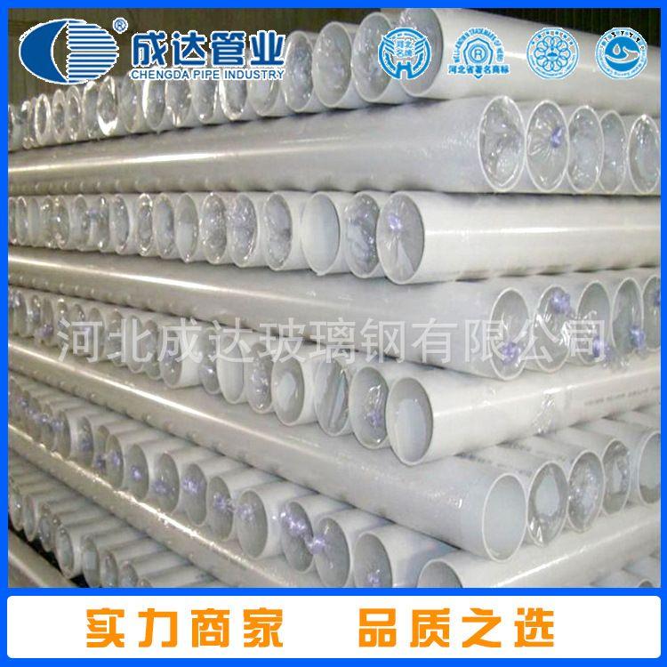 PVC排水管材系列