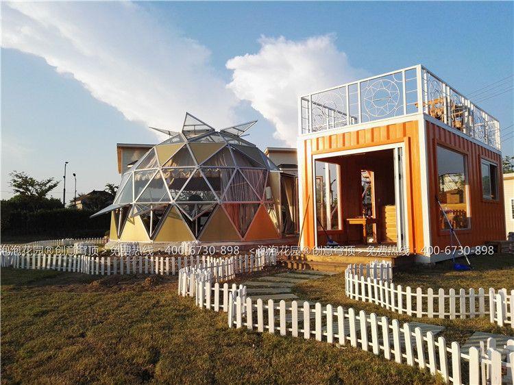 泡泡花园创意轻餐 景区圆形篷房