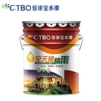 供应佳涂宝外墙涂料 外墙乳胶漆 油性涂料弹性乳胶漆