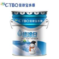 供应环保内墙乳胶漆 内墙水漆 水性乳胶漆 环保净味