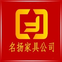 福建省晋江市名扬家私有限公司