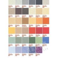 美国阿姆斯壮地板PVC卷材地板保健龙同质透心地板