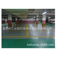 水性环氧树脂地坪 水性环氧地坪漆 地坪涂料 耐磨树脂涂料