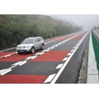 彩色道路材料 防滑路面 红色 健身步道 园林道路 耐磨环保