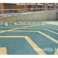 车库坡道材料 无震动止滑 水性环保 黄底绿面