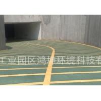 材料车库风筝无v材料止滑材料环保黄底绿面-水性坡道图片