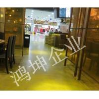 餐厅艺术地坪 水性环保地坪 家装艺术地坪涂料