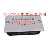 专业生产TD28等电位接地端子盒
