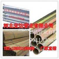 厂家直销宏达Φ16-Φ50jdg穿线管,电线管,质量保证
