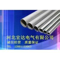 厂家低价供应JDG/KBG管、电缆桥架
