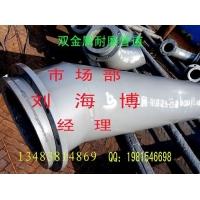 2015沧州鲲鹏优质耐磨管+陶瓷耐磨弯头+衬塑管件