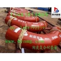景县耐磨弯头生产厂家+碳化硅稀土耐磨管件