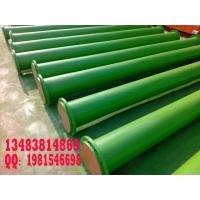 钢衬塑耐磨管道粉煤灰输送专用钢衬耐磨管